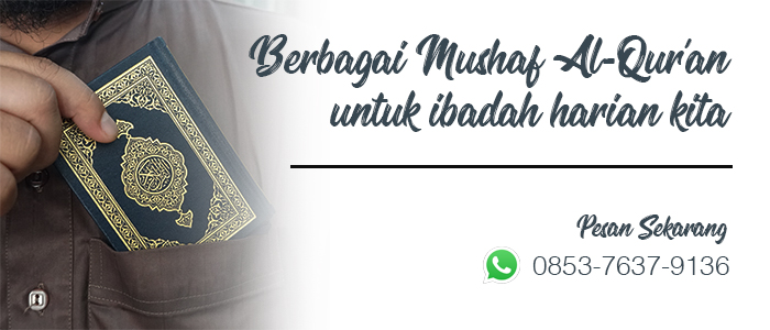Jual mushaf al-Quran murah