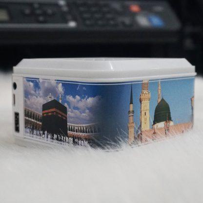 Jual Speaker Al-Quran Murah - Toko Buku Tafaqquh
