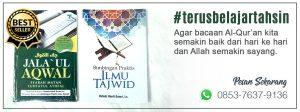 Bimbingan Praktis Ilmu Tajwid Ustadz Hardi Damri, Lc