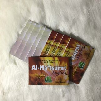 al-matsurat sughra ukuran saku - toko buku tafaqquh