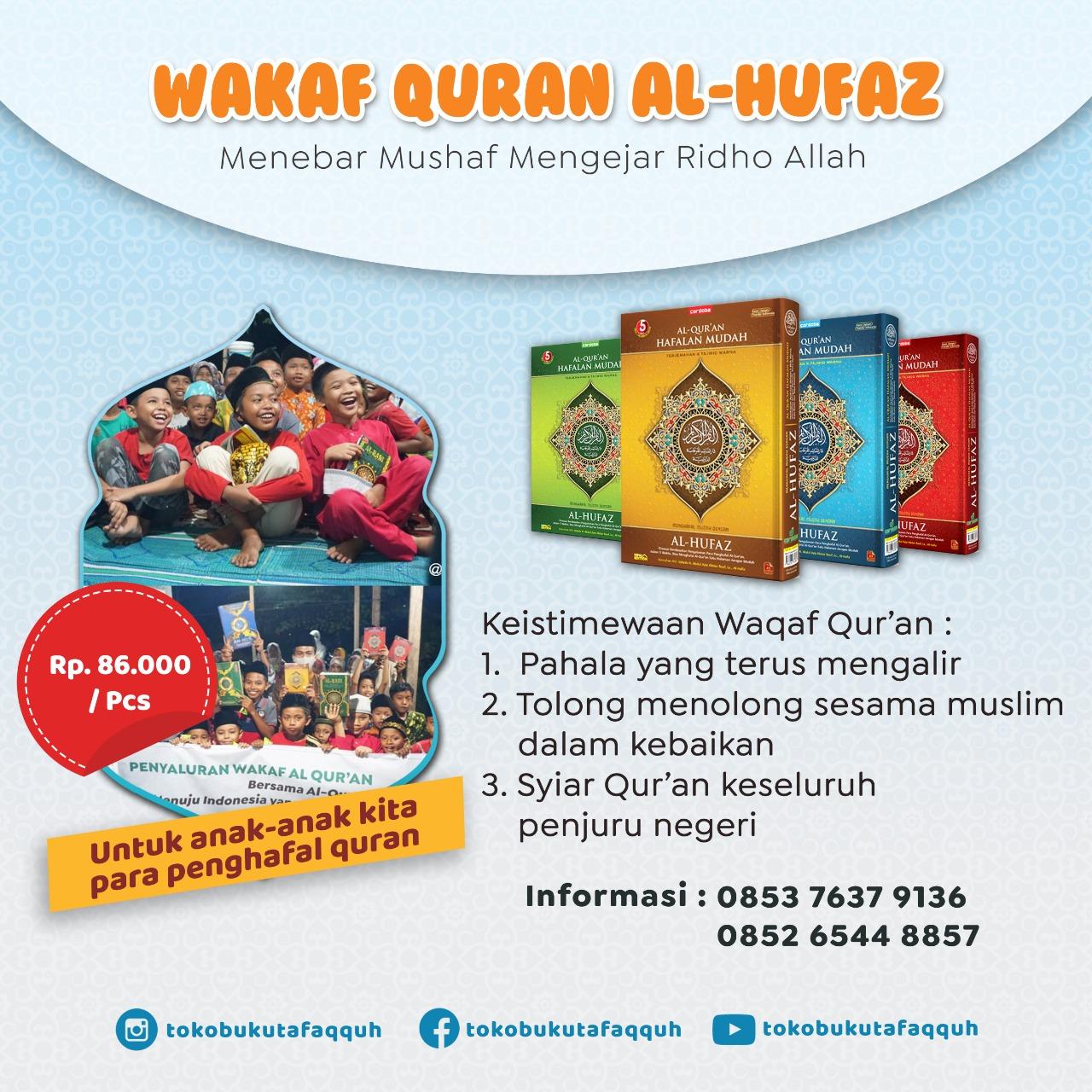 Tentang Program Wakaf Al-Quran Tafaqquh